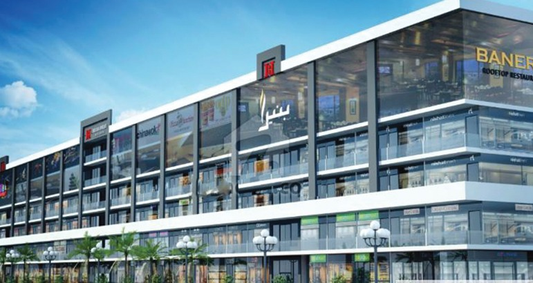 7 Storeys Broadway Heights Shopping Mall: Construction Project of Ittefaq Group
